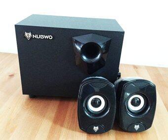 NUBWO ลำโพง ZONI XShield USB Woofer Speaker รุ่น MS-031 (สีดำ)