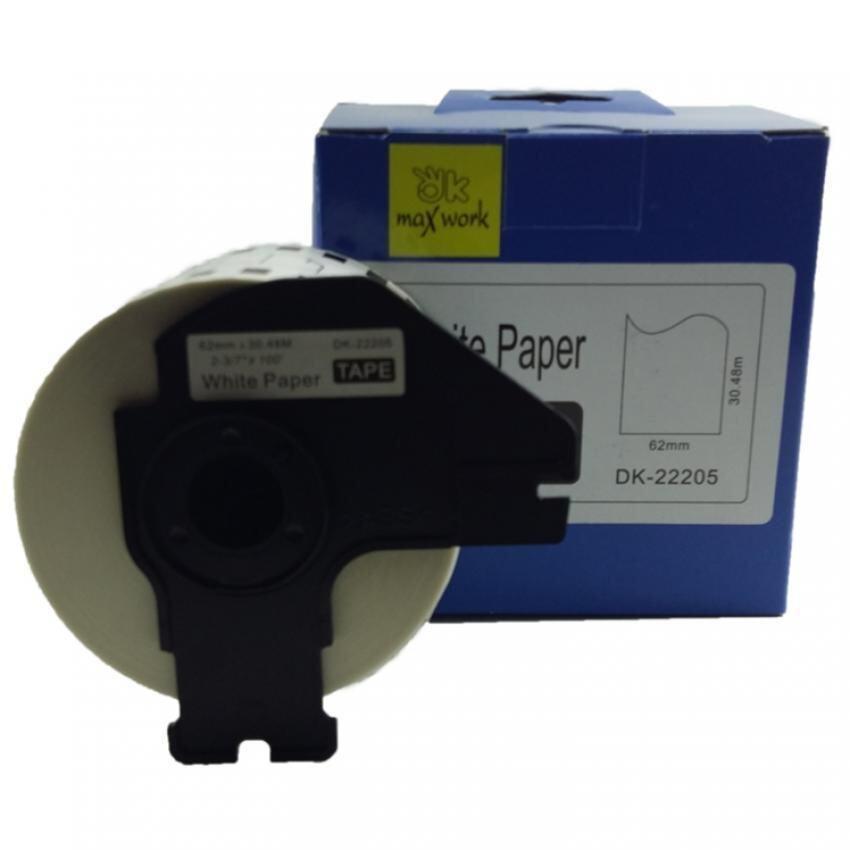 เทปฉลากกระดาษต่อเนื่อง OK MAXWORK Brother รุ่น DK-22205 1 ม้วน