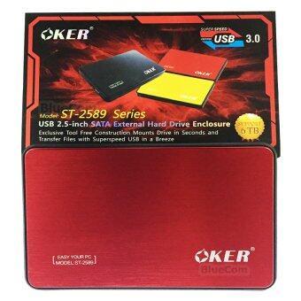 "OKER Box HDD 2.5 inch"" USB 3.0 HDD External Enclosure กล่องใส่ฮาร์ดดิส รุ่น ST-2589 (Red)"