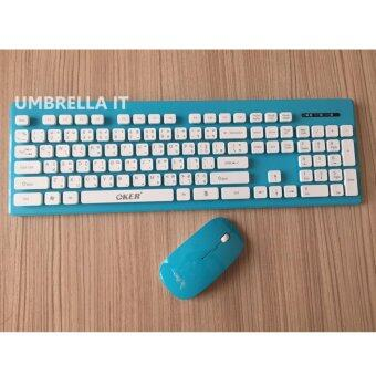 Oker keyboard+mouse Wireless ชุดคีย์บอร์ดเมาส์ไร้สาย T26