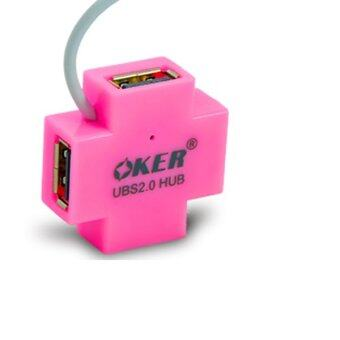 OKER USB Hub 4 Port V2.0 H-409 (สีชมพู)