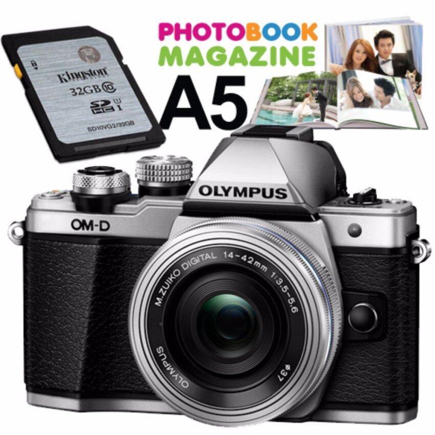 ด่วนOlympus OM-D E-M10 Mark II kit lens14-42mm. (สีเงิน) + SD card 32GB มูลค่า890บาท + คูปองทำPhotobook Magazine ขนาดA5 มูลค่า750บาท กำลังลดราคา