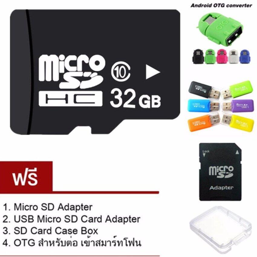OMG Micro 32GB Micro SD Card Class 10 Fast Speed ฟรีMicro SD มูลค่า150บาท+USB Micro SD Card Adapteมูลค่า150บาทr+SD Card Case Boxมูลค่า50บาท+OTGสำหรับต่อเข้าสมาร์ทโฟนมูลค่า150บาท (ฟรี! ของแถม 4 ชิ้น) มูลค่า119บาท