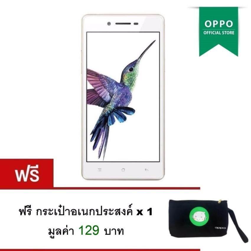 OPPO - Mirror 5 Lite 4G + FREE OPPO กระเป๋าอเนกประสงค์ ...
