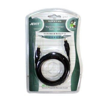 สาย Optical Audio Jevit - Digital Optical Fiber Audio Cable ความยาว 2 เมตร