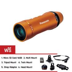 Panasonic กล้องวิดีโอ Action Camera รุ่น Hx-A1-D Set Runner ราคา 8,990 บาท(-25%)