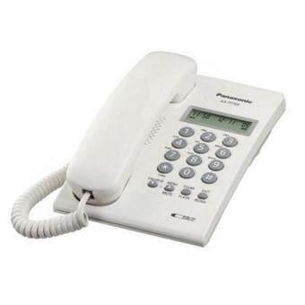 Panasonic เครื่องโทรศัพท์ รุ่น KX-T7703X (สีขาว)