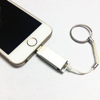 Phone OTG USB Flash Drive 256GB For iPhone/ipad Air/PC