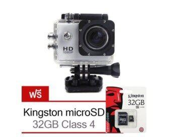 PK TECH กล้องกันน้ำ Action CamCorder Full HD 1080P No WiFi (ฟรี Kingston microSD 32GB) ราคา 590 บาท