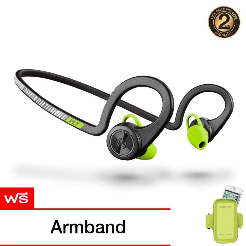 Plantronics BackBeat FIT (Black Core) Free Armband image