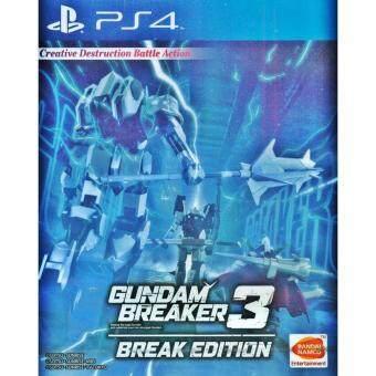 PS4 Gundam Breaker 3 Break Edition Z3 Eng