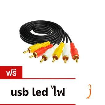 rca 3-3 video cable male to male 3m