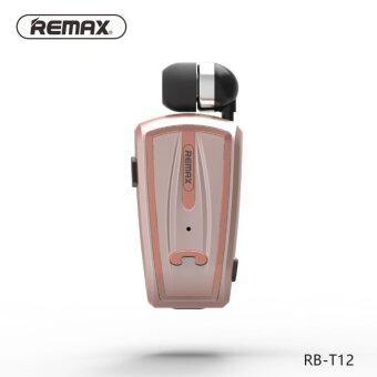 ราคา Remax Headphone Bluetooth Small Talk หูฟังบูลทูธ RB-T12 (Rose Gold)