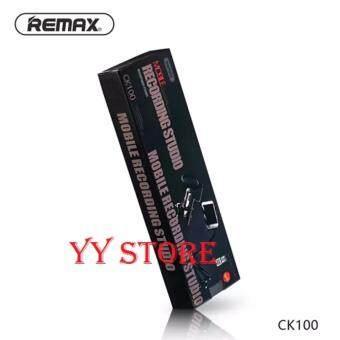 2561 Remax Mobile Recording Studio ขายึดไมโครโฟน CK100 (Black)