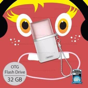 Remax - OTG Flash Drive 32 GB(Gold)