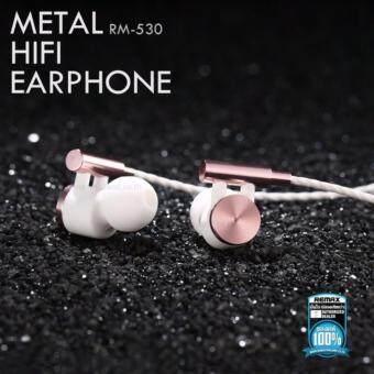 ราคา REMAX หูฟัง Small Talk แบบ In-Ear RM - 530
