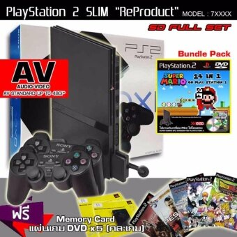 ReProduct Sony Playstation 2 Slim 77006 Full Set (MARIO PLUS) (รับประกัน 1 ปี)