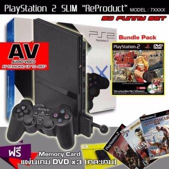 ReProduct Sony Playstation 2 Slim 77006 Funny Set (Metal Slug PLUS) (รับประกัน 1 ปี)