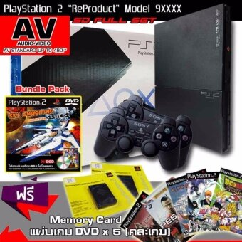 ReProduct Sony Playstation 2 Slim 90006 Full Set (Sky Shooting PLUS) (รับประกัน 1 ปี)