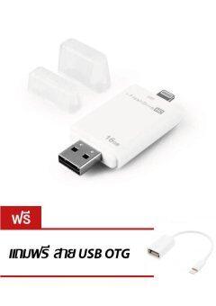 SALEup i Flash Drive for iPhone 5,5C,5S,6,6+ 16 GB