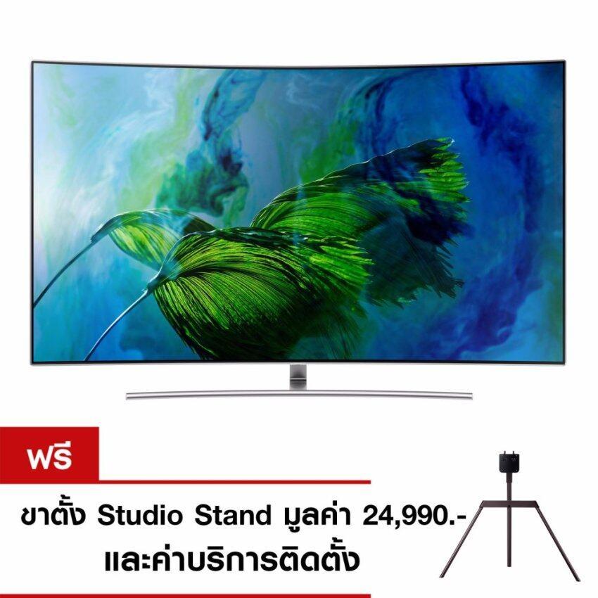 Samsung 65 QLED Curved Smart TV Series 8 QA65Q8CAMKXXT ฟรี! Studio Stand มูลค่า 24,990.- เฉพาะ 100 ท่านแรกเท่านั้น