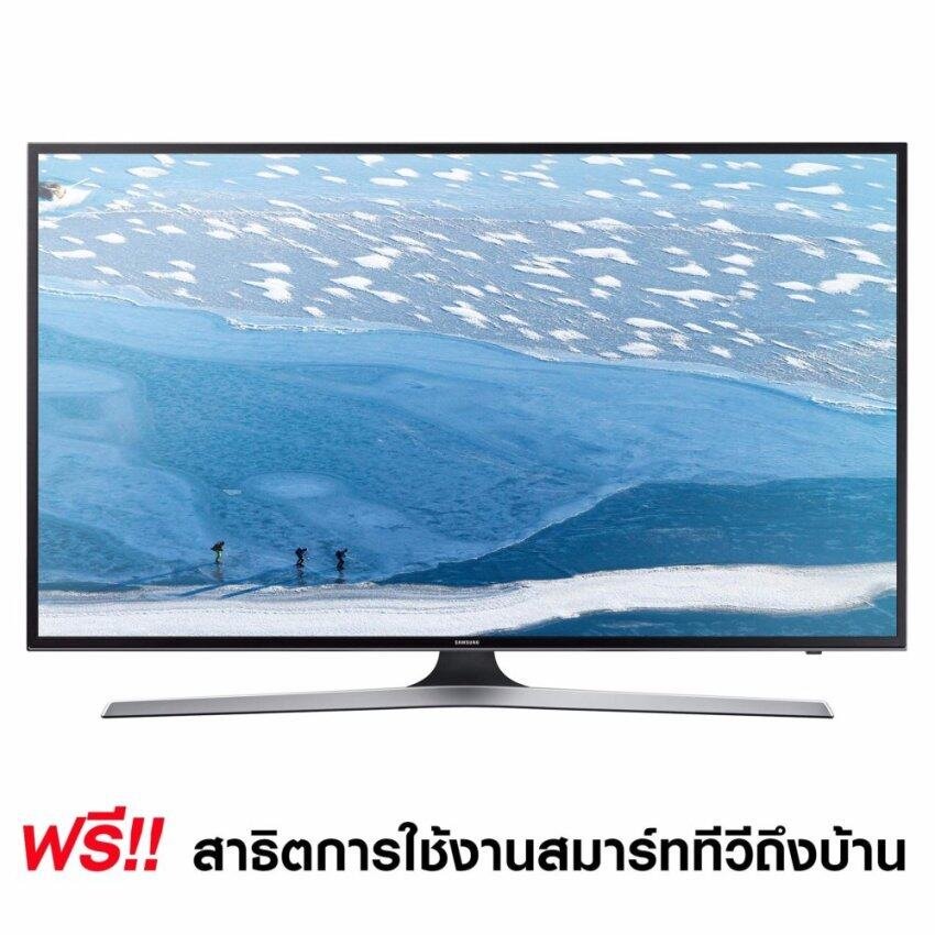 Samsung 65 UHD 4K Flat Smart TV KU6000 Series 6 รุ่น UA65KU6000KXXT