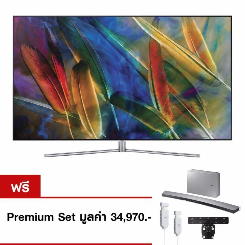 Samsung 75 QLED Smart TV Series 7 QA75Q7FAMKXXT ฟรี! Pemium Set รวมมูลค่า 34,970.- เฉพาะ 100 ท่านแรกเท่านั้น
