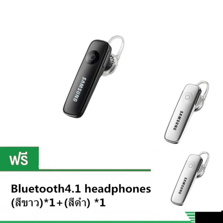 Samsung หูฟัง Bluetooth4.1 headphones (สีดำ) แถมฟรี Samsung หูฟัง Bluetooth4.1 headphones (สีขาว)
