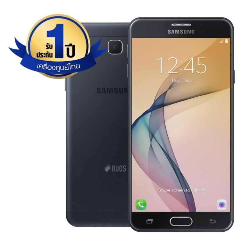 Samsung Galaxy J7 Prime (3/32GB) รับประกันศูนย์ Samsung ประเทศไทย 1 ปีเต็ม!!