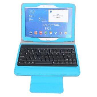 ปิดเคสบลูทูธคีย์บอร์ดสำหรับ Samsung Galaxy Tab 4 10.1 SM-T530NU (สีน้ำเงิน)
