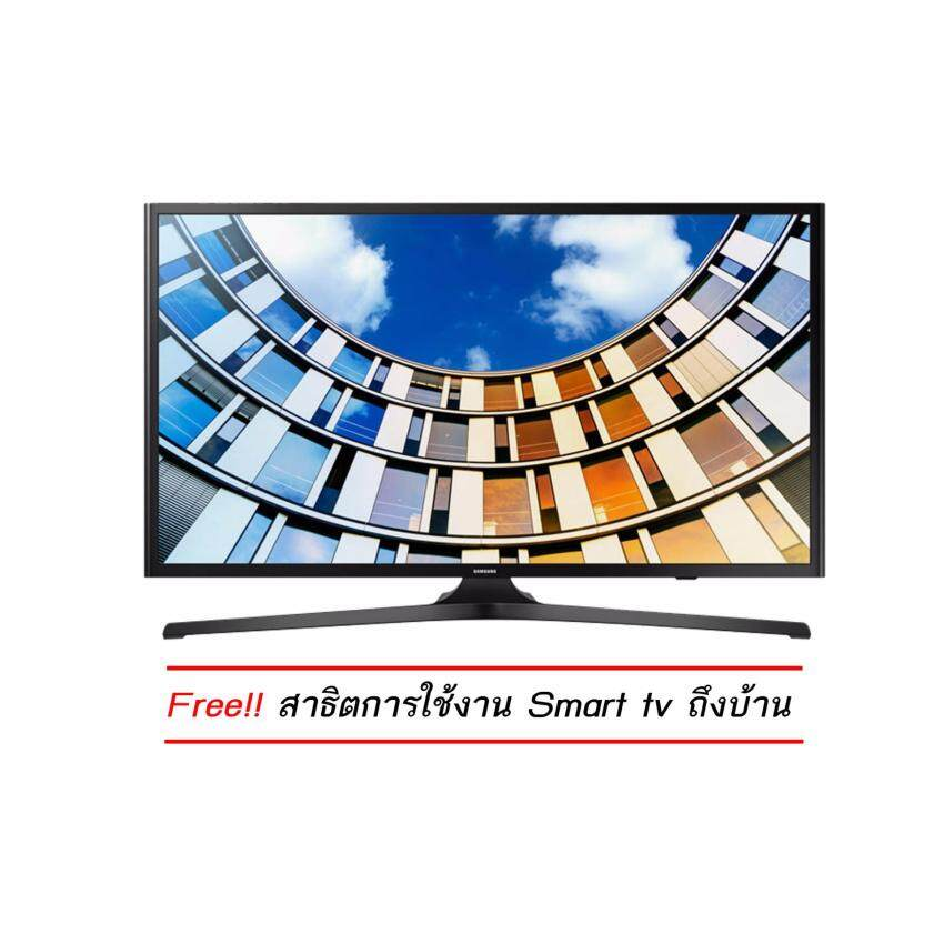 Samsung Series 5 43 Full HD Connected M5100