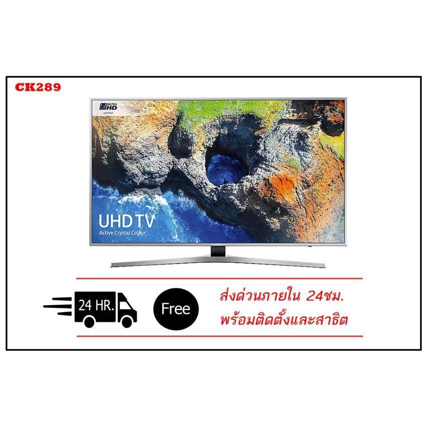 Led tv user manual samsung series 4