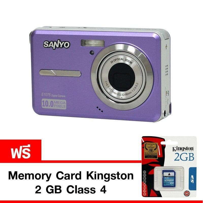 SANYO กล้องดิจิตอล รุ่น VPC-E1075 (สีม่วง) แถมฟรี Memory card Kingston 2 GB ...