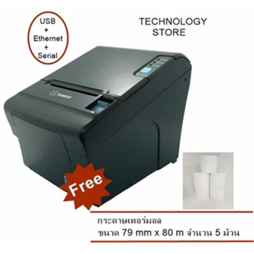 เครื่องพิมพ์ใบเสร็จความร้อน ยี่ห้อ Sewoo รุ่น LK-TE21EB