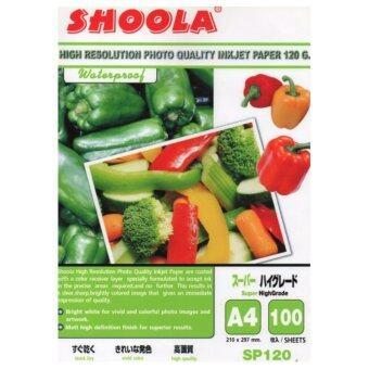 กระดาษโฟโต้ SHOOLA เนื้อด้าน 120แกรม 100แผ่น