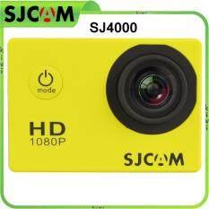 Sjcam Sj4000 Action Cam Car Camera กล้องแอ็คชั่นแคม ,กล้องติดรถยนต์,กล้องติดหมวกกันน็อค ,กล้องถ่ายใต้น้ำ ราคา 1,730 บาท(-35%)