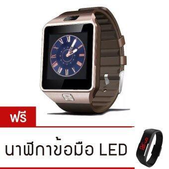 ราคา Smart Watch Z นาฬิกาโทรศัพท์ Smart Watch รุ่น A9 Phone Watch (Gold) แถมฟรี นาฬิกา LED ระบบสัมผัส (คละสี)