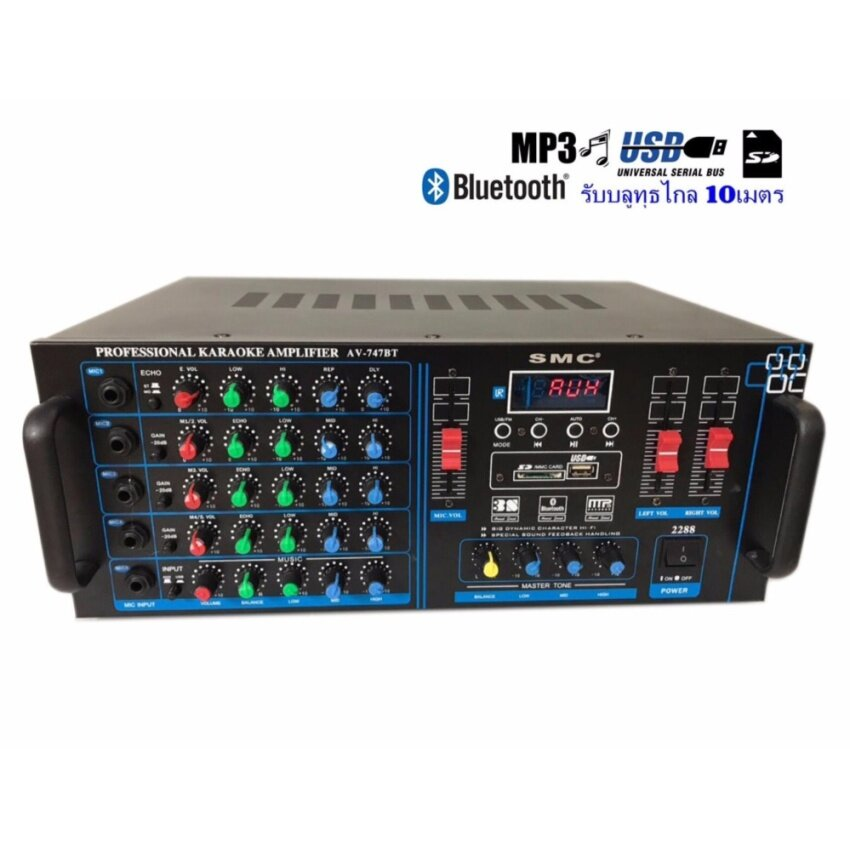 SMC เครื่องขยายเสียง คาราโอเกะ เพาเวอร์มิกเซอร์ 350W+350W BLUETOOTH USB MP3 SD CARD FM RADIO รุ่น AV-747BT image