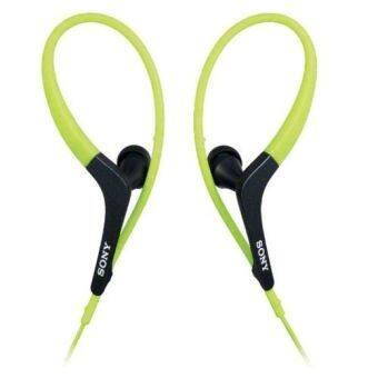 Sony MDR-AS400EX G In-Ear Headphones - Intl