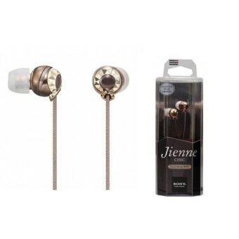 Sony MDR-EX80LP/T In-Ear Headphones (Bronze) - Intl