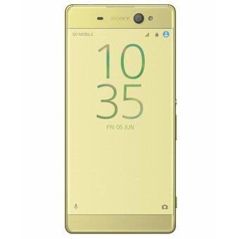 Sony Xperia XA Ultra Dual Sim (3GB, 16GB) - Lime Gold