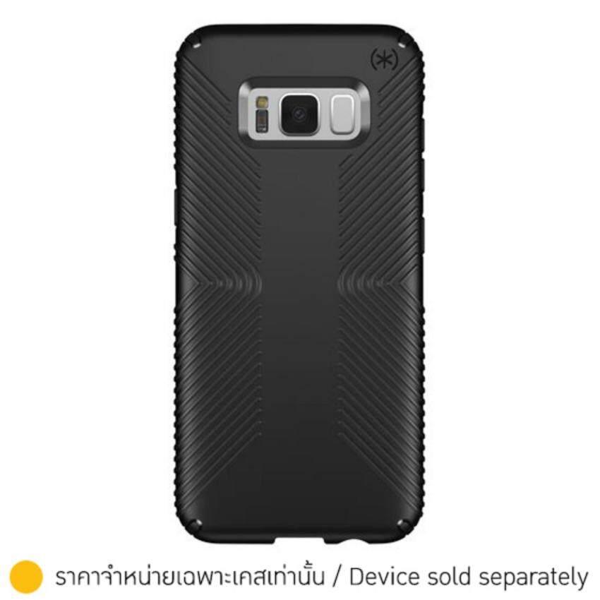 Speck Casing for Samsung Galaxy S8 Presidio Grip