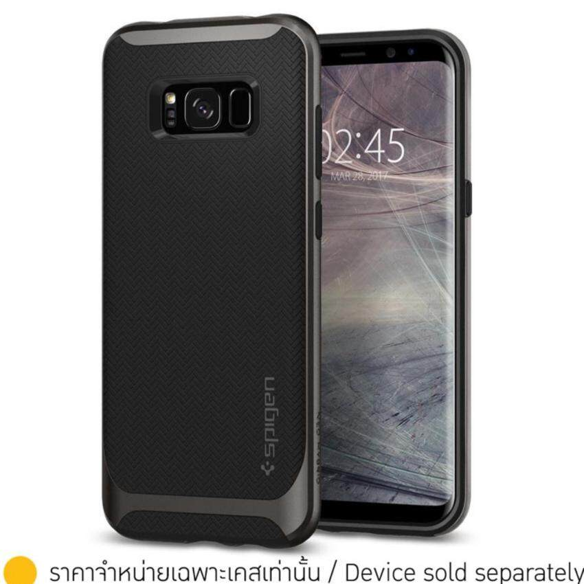 Spigen Casing for Galaxy S8+ Neo Hybrid Gunmetal (571CS21646)(Not Specified)