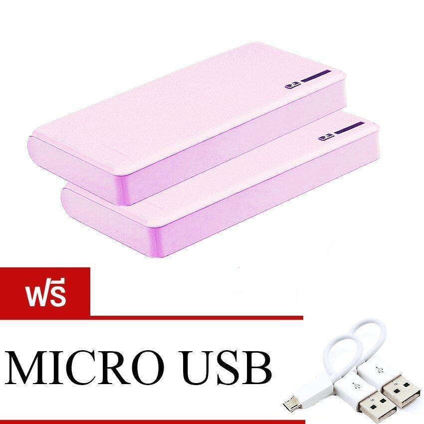 SWN POWERBANK แบตสำรองมือถือ 50000MAH รุ่น กระเป๋า แพ็ค 2 ชิ้น (สีชมพู) แถมฟรี Micro USB ...