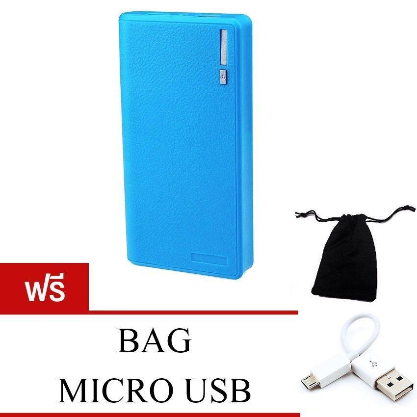 SWN POWERBANK แบตสำรองมือถือ 50000MAH รุ่น กระเป๋า (สีฟ้า) แถมฟรี Bag + Micro USB ...