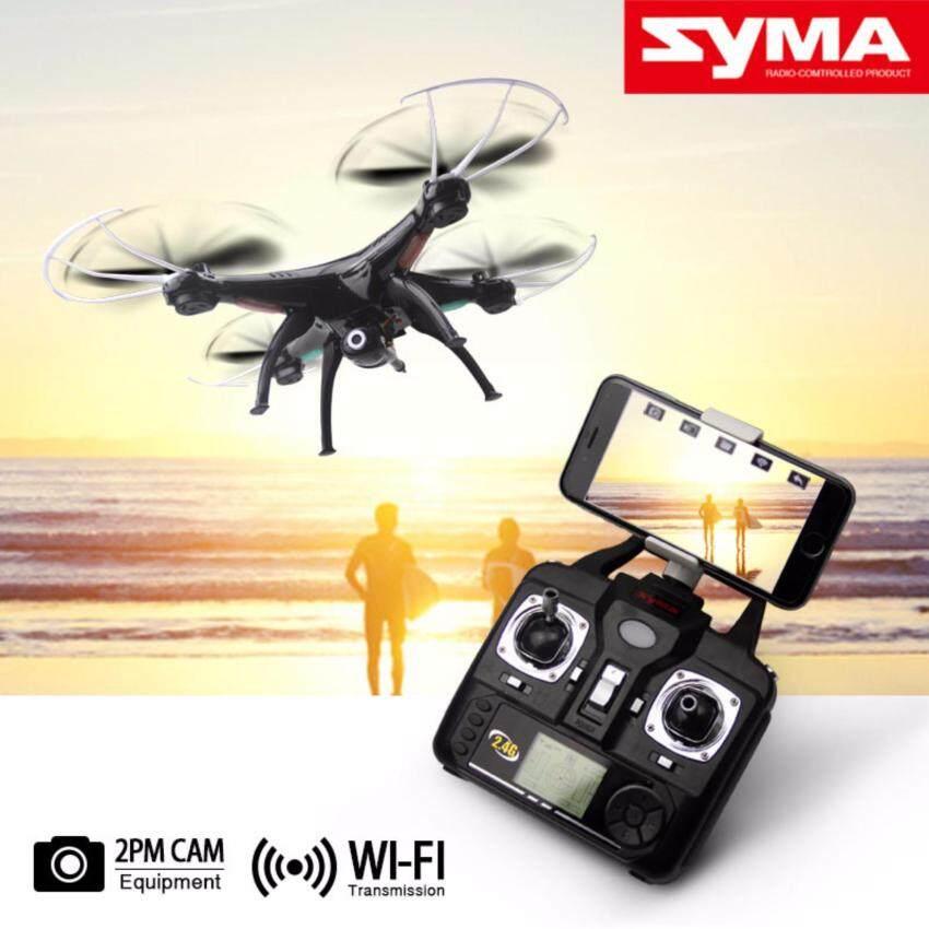 Syma โดรน4ใบพัด บินถ่ายภาพทางอากาศ รุ่น X5SW WiFi FPV Real-time 2.4G QuadCopter(คละสี)