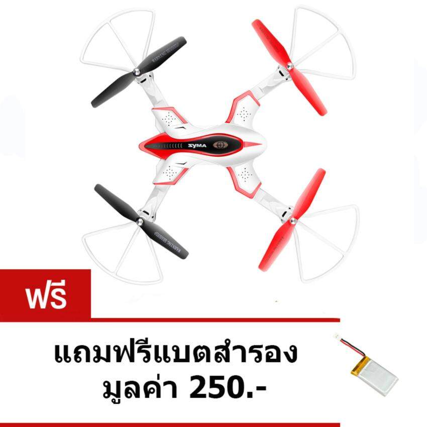 โดรนบังคับ โดรนติดกล้อง โดรนพับขา Syma Drone โดรนถ่ายภาพ รุ่น X56W โดรนพับได้ บินนิ่ง ถ่ายวีดีโอ กล้องชัด พับเก็บได้พกพาสะดวก (แถมฟรี แบตสำรอง)