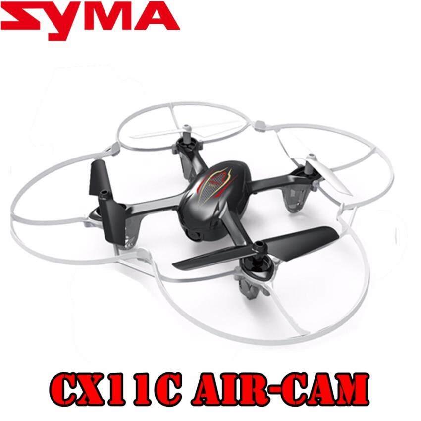 SYMA X11C โดรนฝึกบินติดกล้องบันทึกวีดีโอ/ ภาพนิ่งความ บันทึกภาพลงบน Micro SD ควบคุมด้วยรีโมท 2.4 Ghz