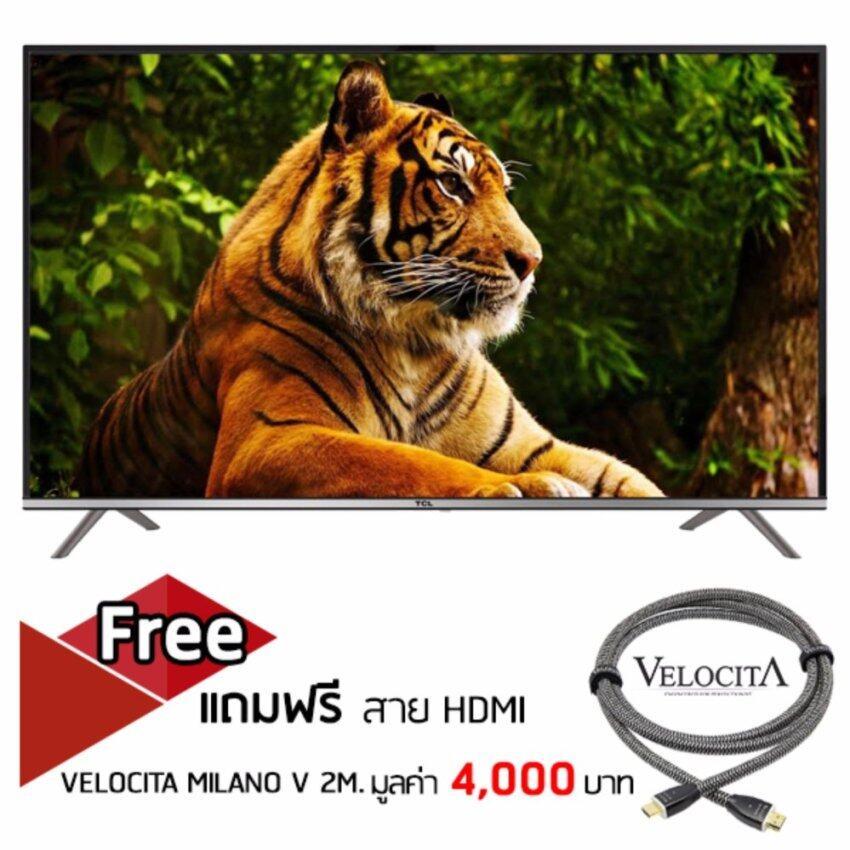 TCL 4K QUHD LED SMART TV รุ่น 55Q7700 ปี 2016 ขนาด 55 นิ้ว ( แถมฟรี สาย HDMI VELOCITA MILANO V 2 เมตร มูลค่า 4,000 บาท )