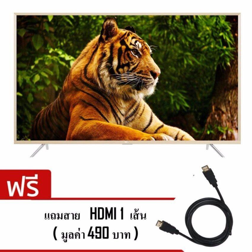 ลด50%TCL 4K SMART TV 43